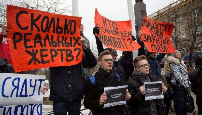 """Следователи скорректировали число погибших в """"Зимней вишне"""""""