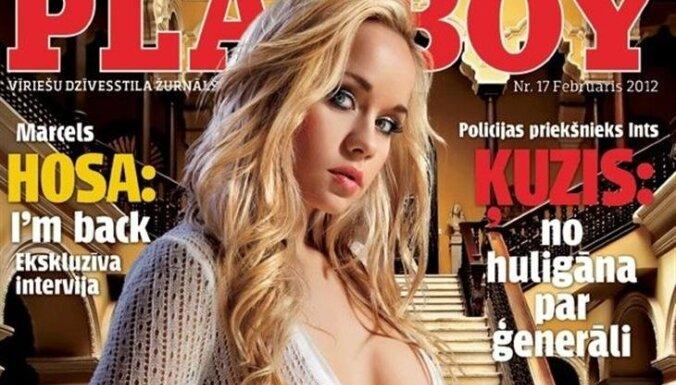 "Žurnāla ""Playboy"" arhīvs"