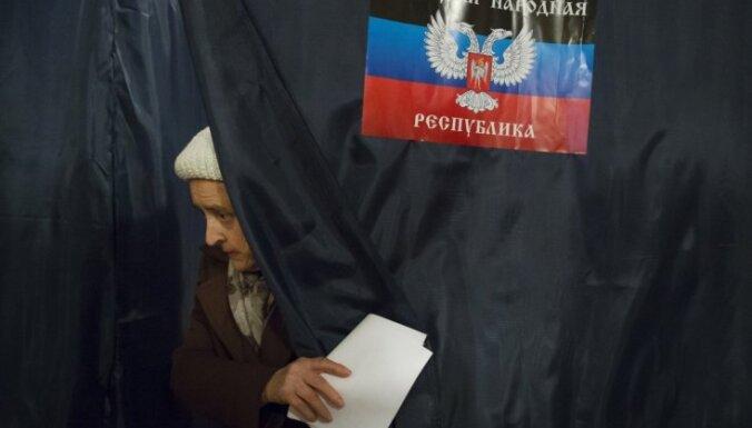 Сепаратисты юго-востока Украины проводят выборы глав республик и депутатов