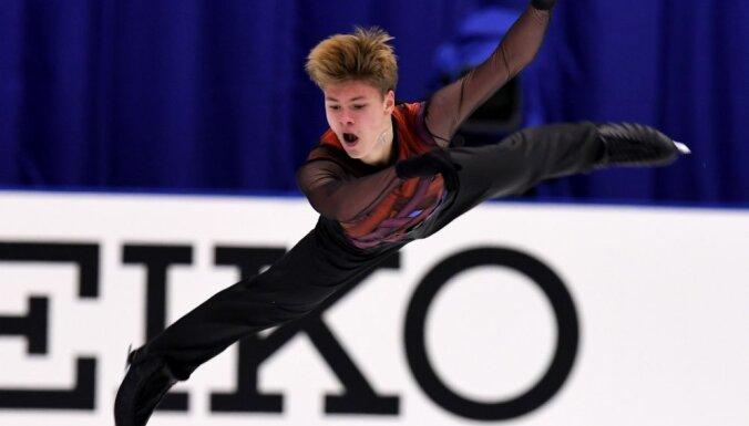 Deniss VASILJEVS, 2016 NHK Trophy