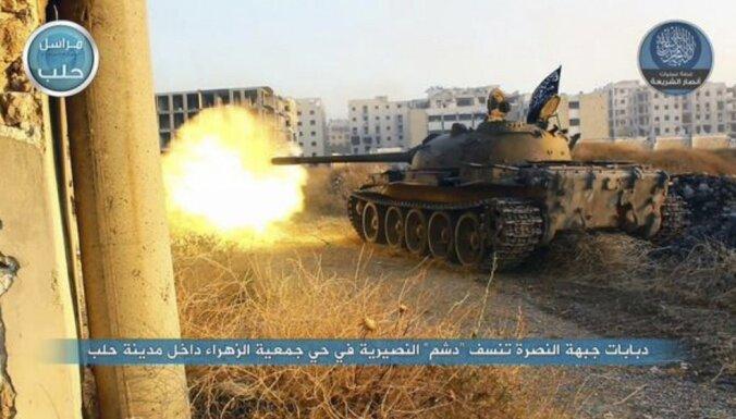 США сбросили 50 тонн боеприпасов повстанцам в Сирии