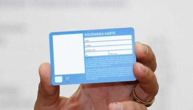 "За два года ""Карту рижанина"" за 775 евро не купил никто"