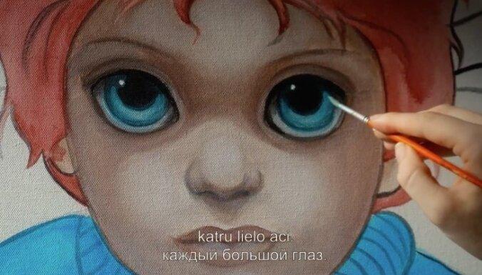 Latvijas kino sāk rādīt Bērtona jaunāko filmu 'Lielās acis'