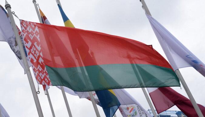 IIHF: Сохраним флаг Беларуси на объектах ЧМ. Надеемся, мэр Риги пересмотрит свое решение
