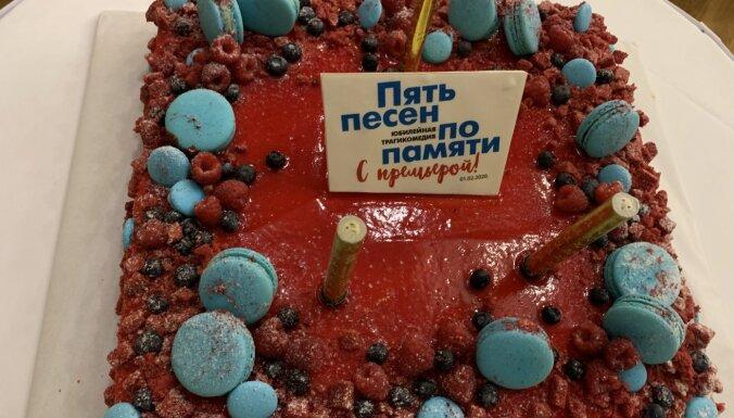 """""""Нас есть за что презирать и в чем обвинить!"""" Как в Латвии прорабатывают тему памяти"""