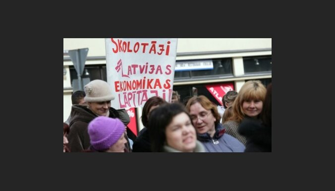Коке признала, что тысячи учителей будут уволены