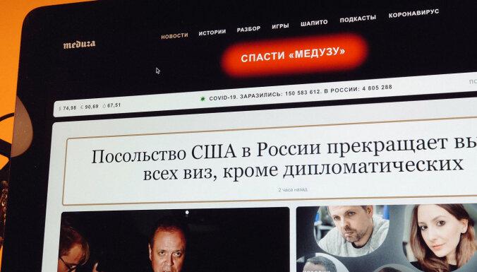 """""""Иноагент"""" из Риги. """"Медуза"""", одно из крупнейших онлайн-СМИ в России, борется за выживание"""