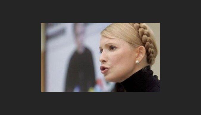 Тимошенко выдвинули в президенты Украины