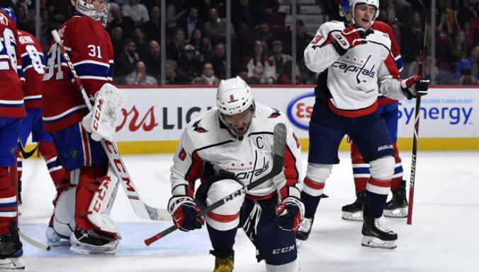 """НХЛ: Дубль Овечкина, седьмой гол Малкина и феноменальный рекорд """"Монреаля"""""""
