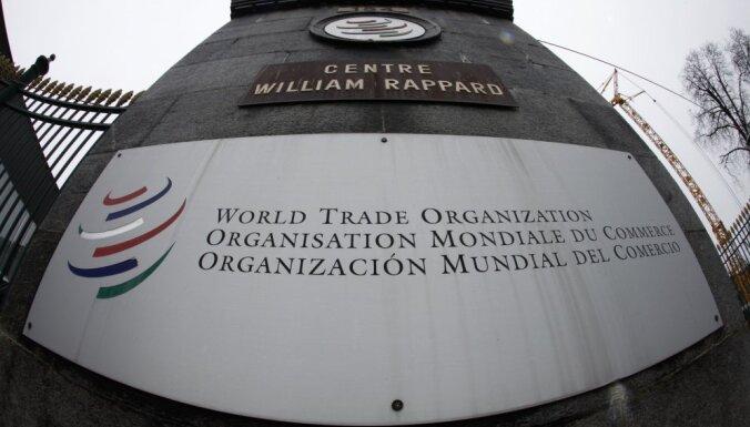 Трамп пригрозил выходом США из ВТО