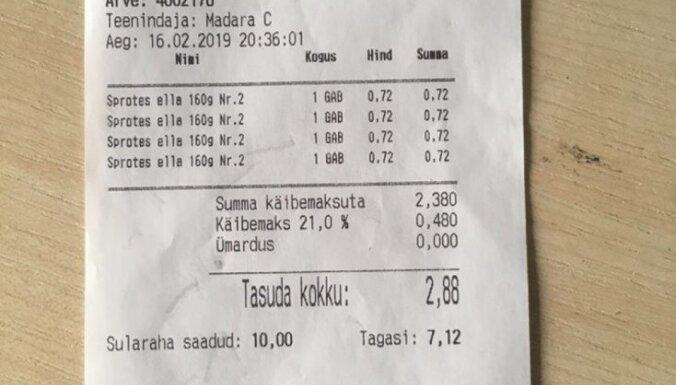 ФОТО: в Айнажи выдают чеки на эстонском языке, Центр госязыка в недоумении