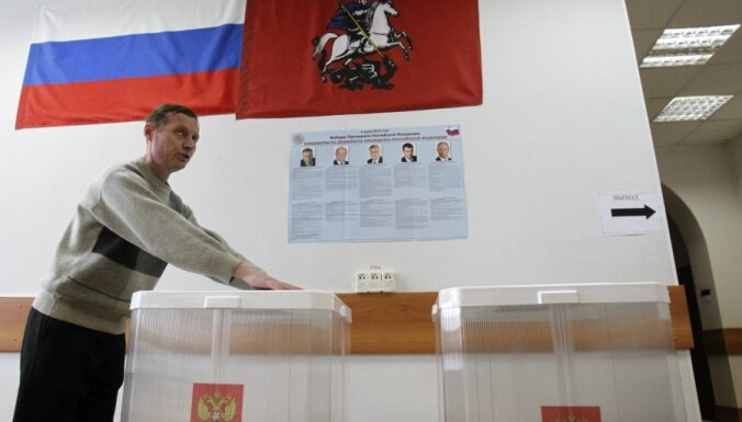 4 марта в России проходят выборы президента