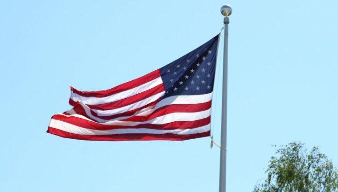 США выслали из страны двух венесуэльских дипломатов