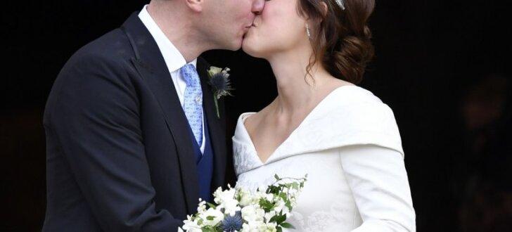 ФОТО: Внучка Елизаветы II принцесса Евгения вышла замуж