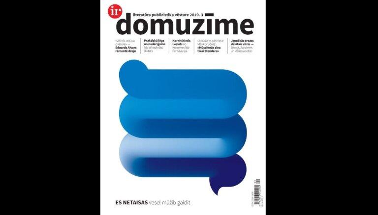 Klajā laists žurnāla 'Domuzīme' rudens numurs