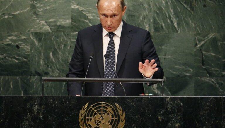 Forbes третий раз подряд признал Путина самым влиятельным человеком мира