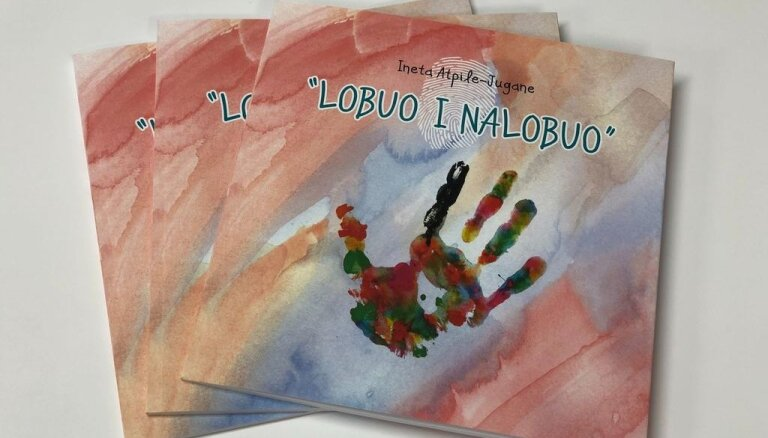 Izdota jauna dzejas grāmata bērniem latgaliešu valodā