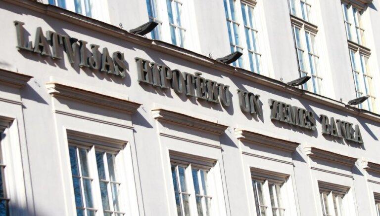 'Hipotēku bankas nekustamā īpašuma aģentūra' turpmāk būs 'Hiponia'