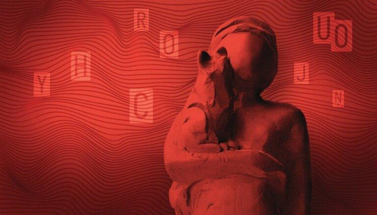 Noskaidroti Latgaliešu kultūras gada balvas 'Boņuks 2018' nominanti