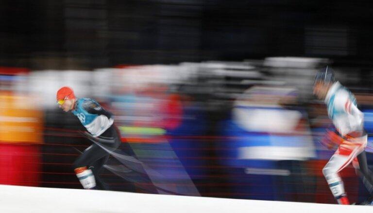 XXIII Ziemas olimpisko spēļu sacensības Ziemeļu divcīņā uz lielā tramplīna (20.20.2018.)