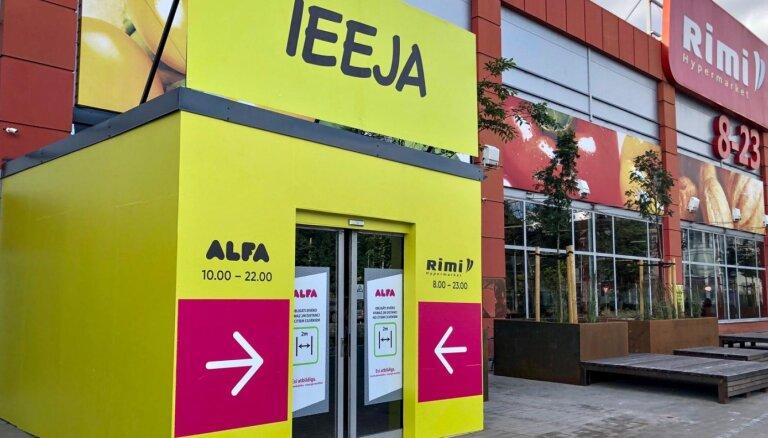 Главный вход в торговый центр Alfa закрыт на реконструкцию