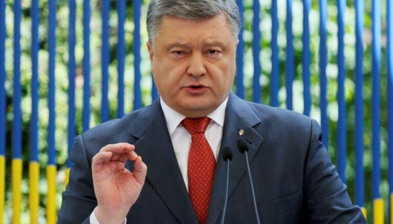 Депутаты Рады потребовали от Порошенко отчитаться о бизнесе в России и офшорах