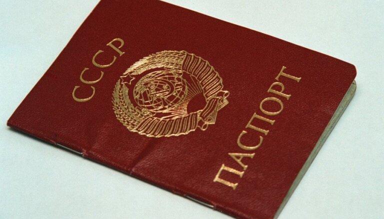 Эксперт: Россия использует против Латвии рекомендации ООН о негражданах