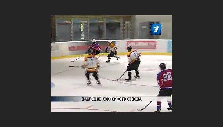 Закрытие хоккейного сезона 2012