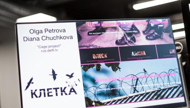 """В Риге вручили приз Greste Baltic Freedom of Speech Award: проект """"Клетка"""" - в числе номинантов"""