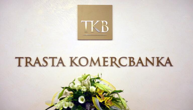 Pēc TKB kreditoru pieteikumiem ST vērtēs noziedzīgi iegūtas mantas konfiskācijas kārtību