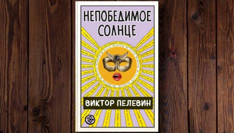 Виктор Пелевин анонсировал выход новой книги