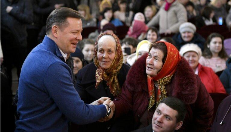 Украина: в итоговом списке кандидатов в президенты — минус 5 человек