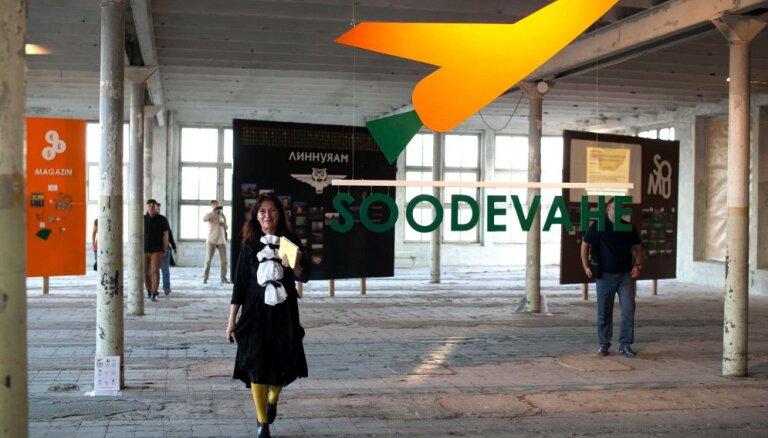 'Survival Kit' aicina ekskursijā uz 'Boļševičku' un Vāgnera zāli