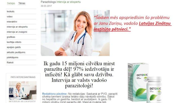"""ФОТО: ПВС призывает потребителей не использовать пищевую добавку """"Detoxic"""""""