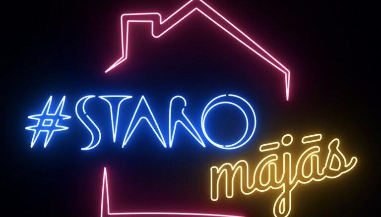 Укрась свой дом. Фестиваль света Staro Rīga переносится на январь