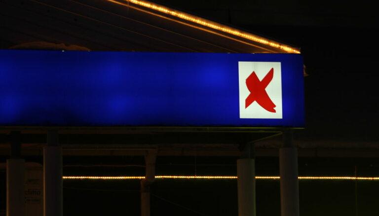 В центре Риги откроется первый в странах Балтии магазин Maxima Express