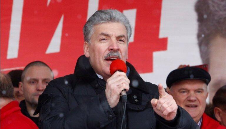 Семья кандидата в президенты России от коммунистов владеет недвижимостью в Латвии