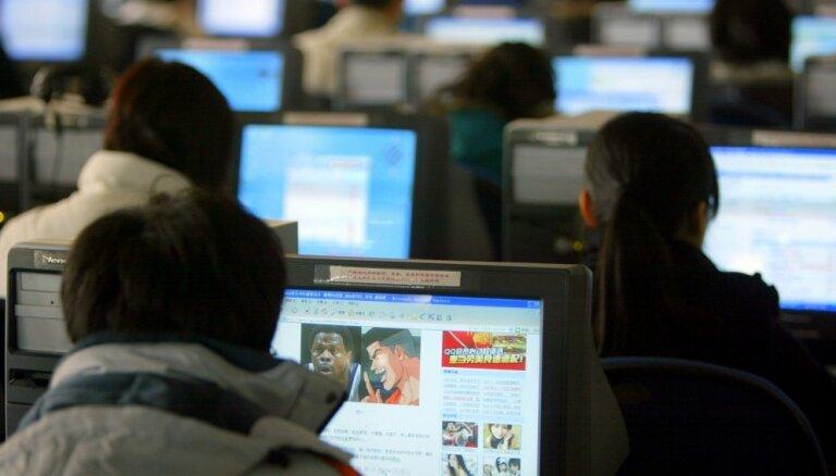 Sludinājums, kurā tika meklēti interneta troļļi, kļuvis par skatītāko pusotra gada laikā