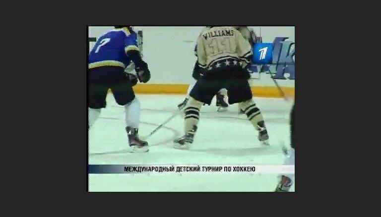Международный детский турнир по хоккею