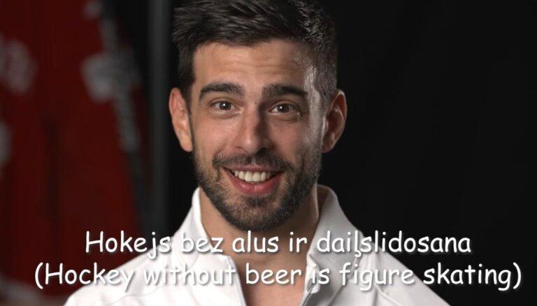 """ВИДЕО. """"Хоккей без пива — фигурное катание"""": зарубежные хоккеисты говорят по-латышски"""