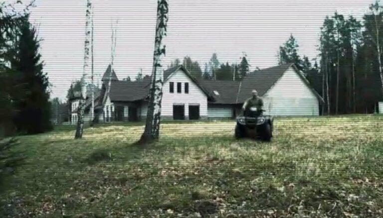 """LTV: Семья Гулбисов оформила дом как """"библиотеку"""" и платила втрое меньше налогов"""