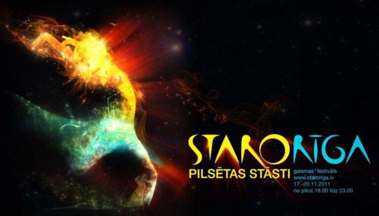 Ceturtdienas vakarā sākas gaismas festivāls 'Staro Rīga'