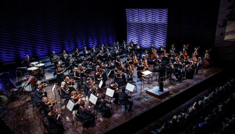 Lielajā ģildē notiks ikgadējais Latviešu simfoniskās mūzikas lielkoncerts