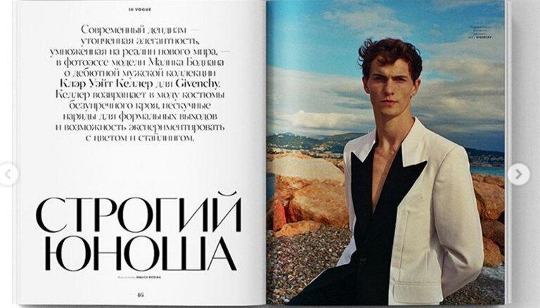 На Украине выпустили первый в истории Vogue Man