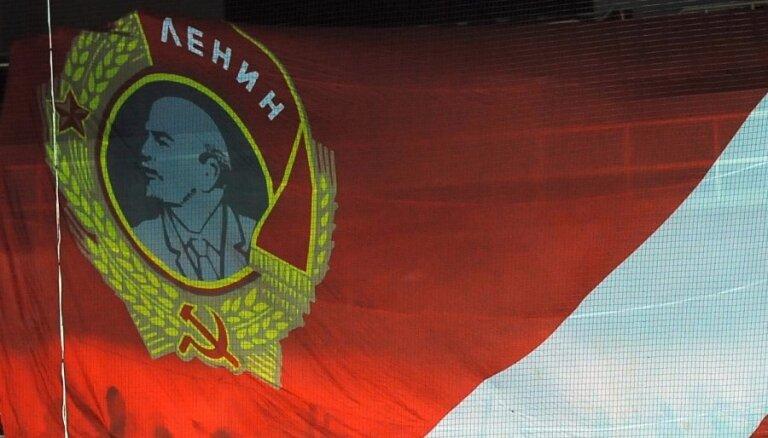 Начат сбор подписей за опубликованиe в интернете материалов КГБ и компартии