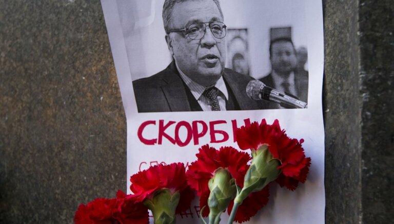 В Турции начался суд по делу об убийстве посла России Карлова