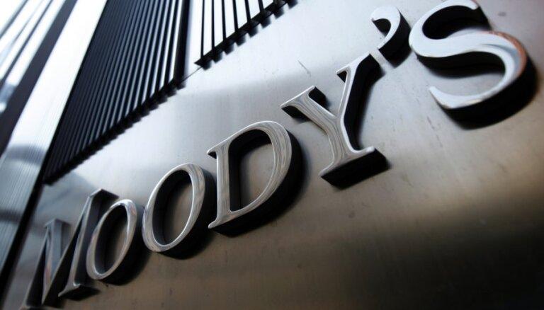 Moody's: ВВП Латвии в этом году уменьшится на 7,3%