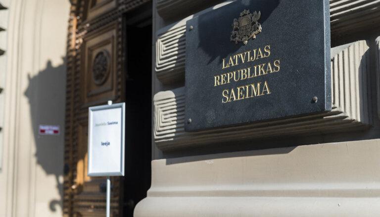 VDD jaunā ēka bez kavēšanās jāceļ bijušā velotreka vietā, atzinusi Saeimas komisija