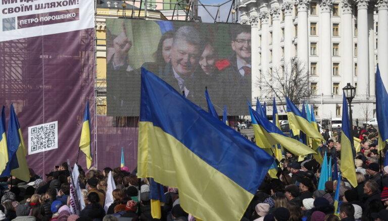 Выборы президента Украины: чего опасается и чего ожидает Евросоюз