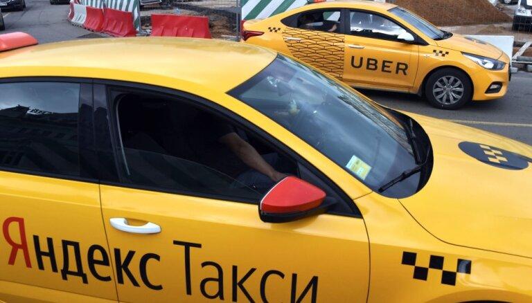 Литовскую разведку попросили проверить деятельность Яндекс.Такси